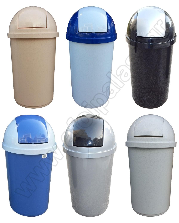 Πλαστικός κάδος απορριμάτων Robot 315 με καπάκι Push 70lt - σε 6 χρώματα