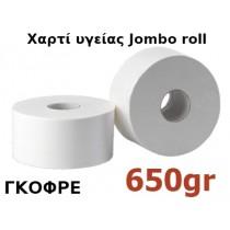 Χαρτί υγείας Jumbo roll επαγγελματικό 650gr 12 ρολά Κωδ.022