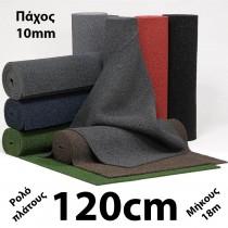 Λαστιχένιος διάδρομος καθαρισμού Μακαρόνι Ρολό με το μέτρο Notrax 271 Citi 10mm