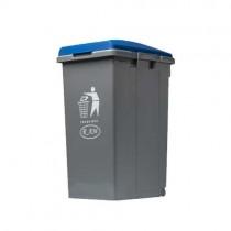 Κάδος απορριμάτων - ανακύκλωσης Ram 45lt Μπλε