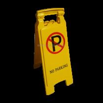 """Πινακίδα προειδοποίησης """"Μη παρκάρετε"""""""