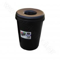 Κάδος ανακύκλωσης Open Top Round 60lt Μαύρο