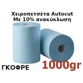 Χειροπετσέτα για συσκευές Autocut 90 μέτρα Gold Μπλε 6x1000gr Κωδ.919